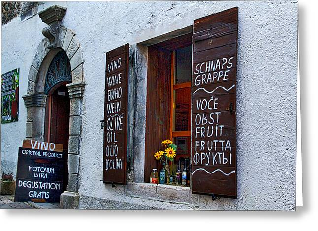 Store Fronts Greeting Cards - Local Croatian Shop Greeting Card by Stuart Litoff