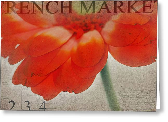 Texture Flower Greeting Cards - Look Inside Greeting Card by Rebecca Cozart