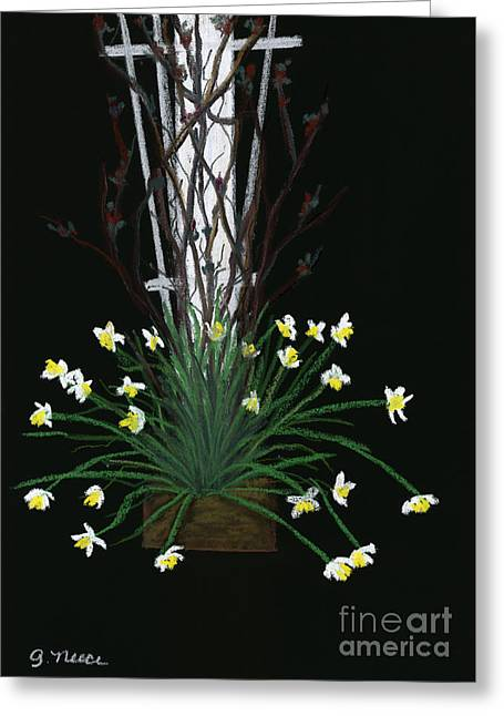 Flower Boxes Pastels Greeting Cards - Love Dog Daffodils Greeting Card by Ginny Neece