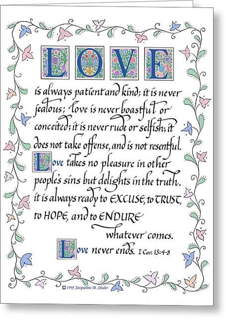 Love Letter Drawings Greeting Cards - Love is Always Patient-with border Greeting Card by Jacqueline Shuler