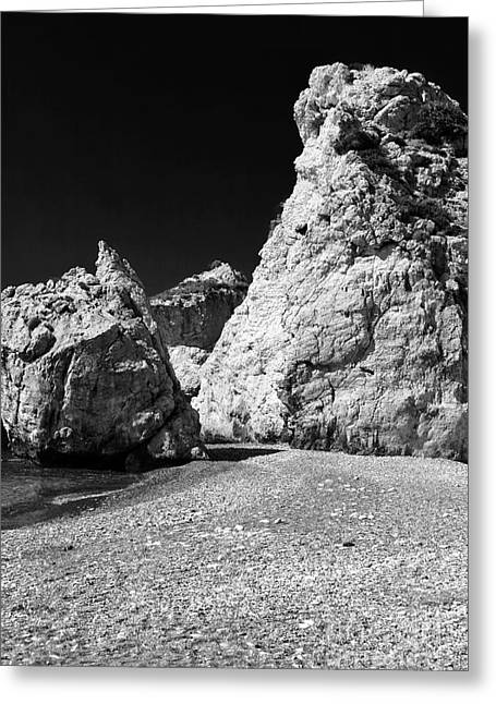 Recently Sold -  - Greek School Of Art Greeting Cards - Love Rocks Greeting Card by John Rizzuto