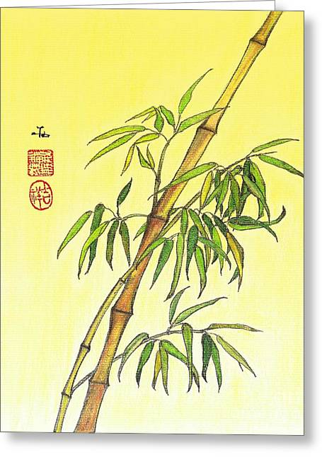 Feng Shui Pastels Greeting Cards - Lucky Bamboo 2 Greeting Card by Irina Davis