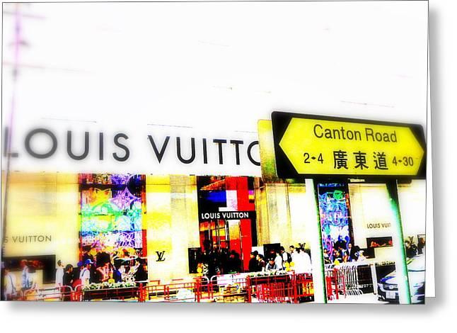 Hong Kong Digital Art Greeting Cards - Luxury shopping for Chinese in Hong Kong  Greeting Card by Funkpix Photo Hunter