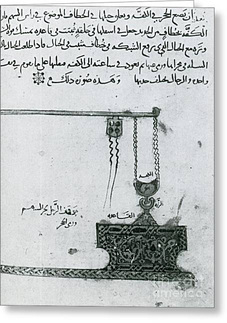 Persian Illustration Greeting Cards - Machinery Of War, Trebuchet, 12th Greeting Card by Photo Researchers