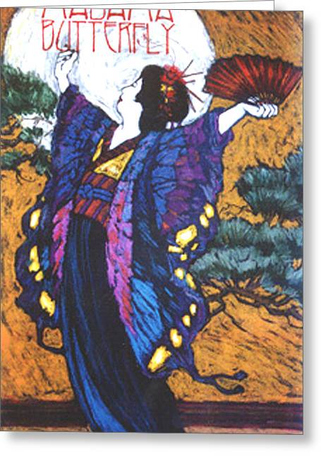 Graphic Pastels Greeting Cards - Madama Butterfly Greeting Card by Linda Crockett