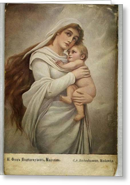Jesus With Children Greeting Cards - Madonna with child Greeting Card by Gun Legler