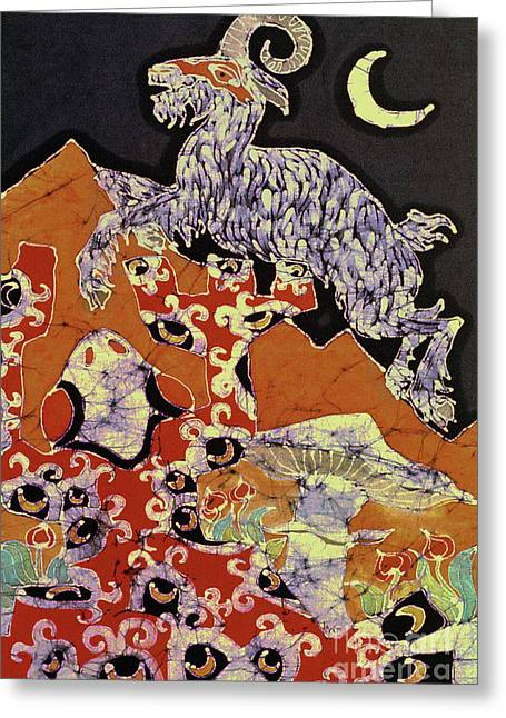Mountain Tapestries - Textiles Greeting Cards - Magic Frog with Goat Greeting Card by Carol  Law Conklin