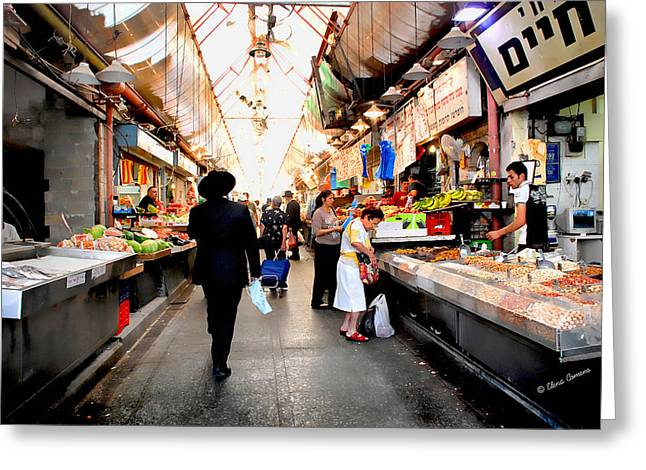Vinegar Digital Greeting Cards - Mahane Yehuda Market Greeting Card by Starlite Studio