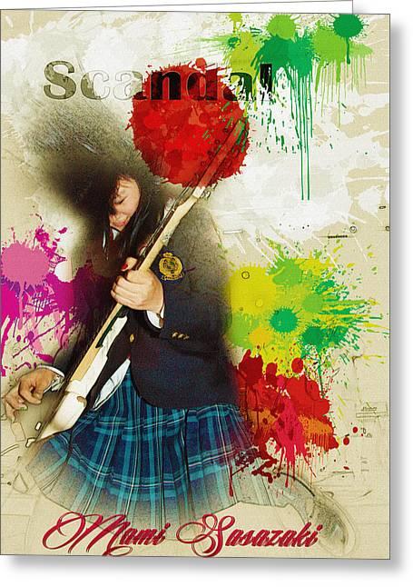 Mami Sasazak - Lead Guitar Greeting Card by Don Kuing