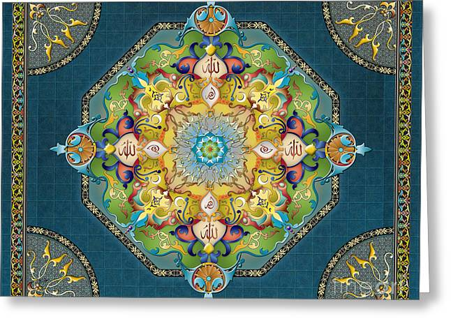 Geometric Style Greeting Cards - Mandala Arabesque sp Greeting Card by Bedros Awak