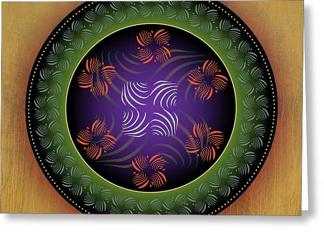 Metaphysics Digital Greeting Cards - Mandala No. 23 Greeting Card by Alan Bennington