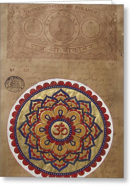 Deutschland Greeting Cards - Mandala OM AUM India Meditation Yaga Yogi Stamp  Greeting Card by A K Mundra