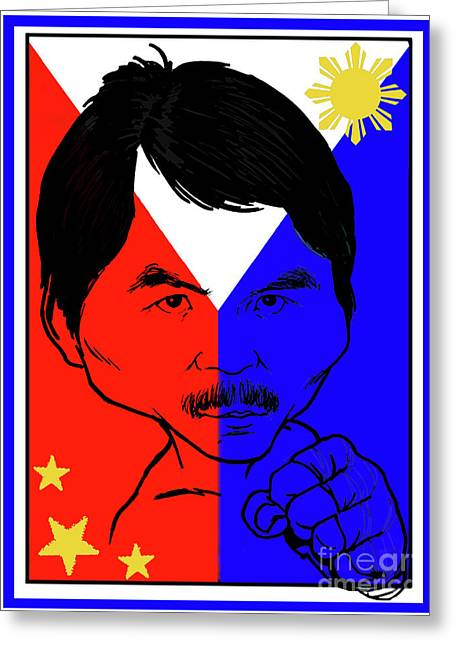Manny Greeting Cards - Manny Pacquiao Iron Fist Greeting Card by Stanley Slaughter Jr