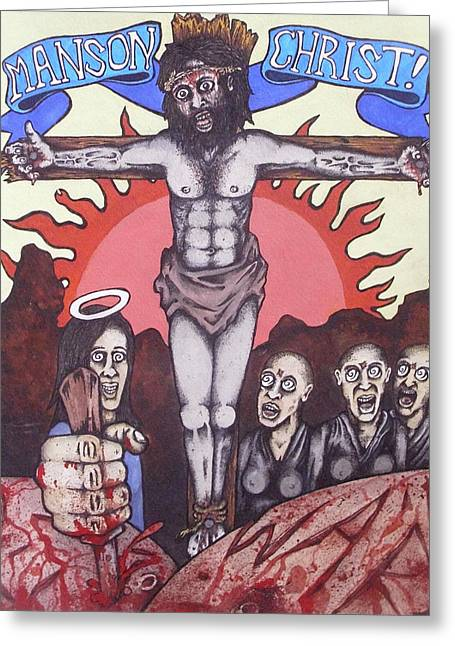 Artgrinder Greeting Cards - Manson Christ Greeting Card by Sam Hane