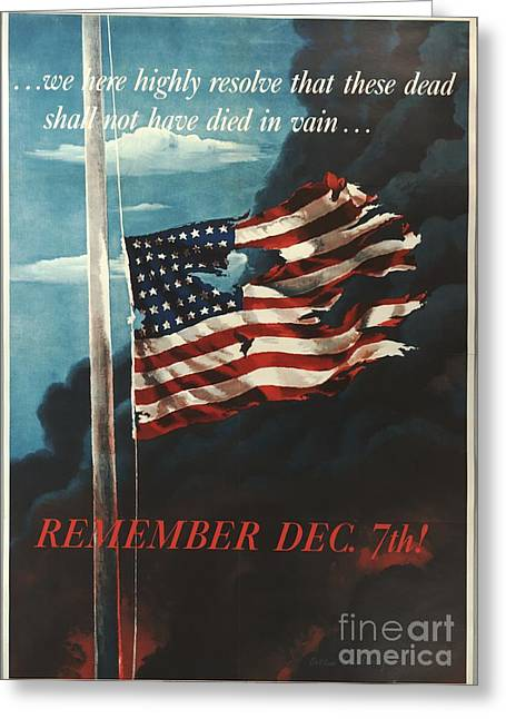 Poster From Greeting Cards - Marine Corps recruiting poster from World War II Greeting Card by Celestial Images