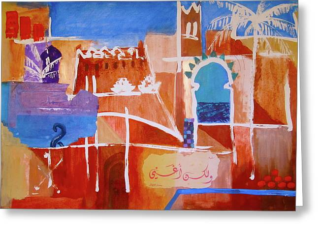 Yvonne Ayoub Greeting Cards - Marrakesh Greeting Card by Yvonne Ayoub