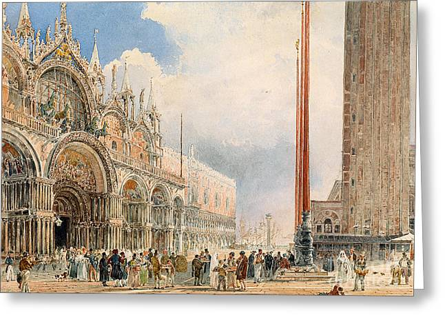 Mars Square In Venice Greeting Card by Rudolf von