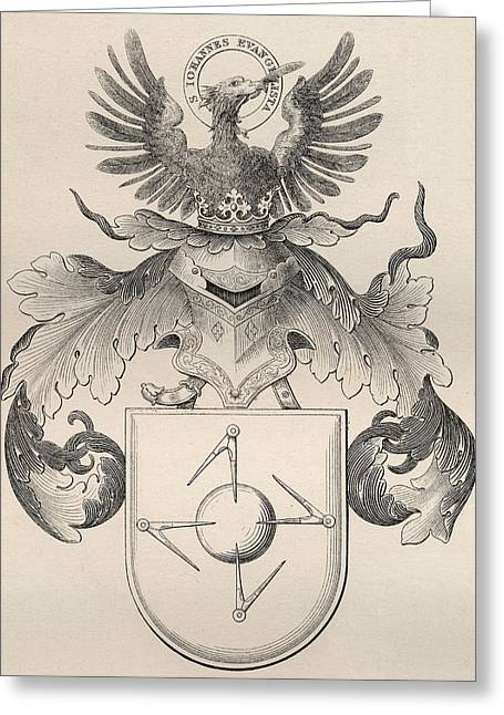 Guild Greeting Cards - Masonic seal Greeting Card by English School