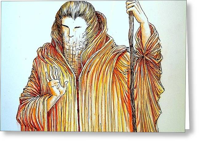 Masters Of Light Greeting Card by Paulo Zerbato