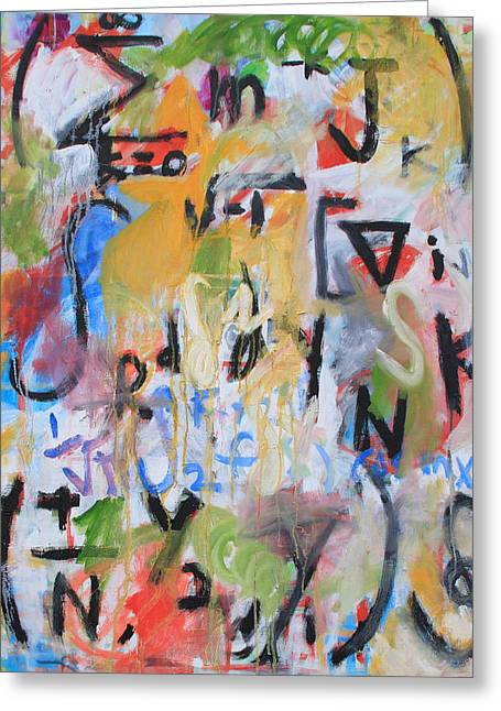 Best Sellers -  - Abstract Expressionist Greeting Cards - Math III Greeting Card by Michael Henderson