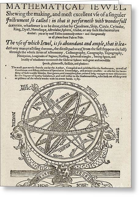 Surveying Greeting Cards - Mathematical Jewel, Blagrave Astrolabe Greeting Card by Folger Shakespeare Library