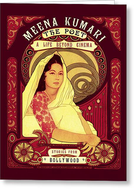 Book Cover Art Drawings Greeting Cards - Meena Kumari Greeting Card by Kunal Kundu