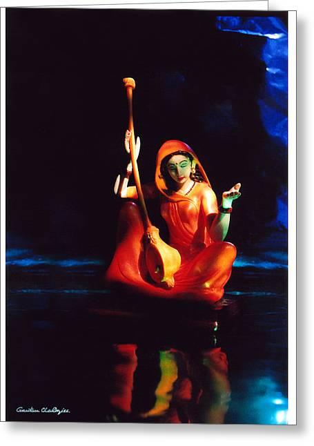 Meerabai Greeting Card by Gautam Chatterjee