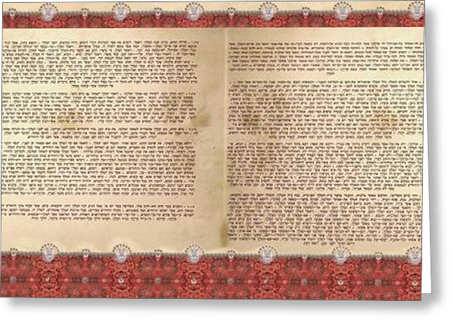 Meguilat Esther-esther Scroll The Whole Text Greeting Card by Sandrine Kespi