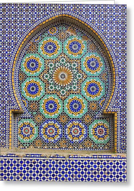 Rabat Greeting Cards - Meknes Greeting Card by Ramona Johnston