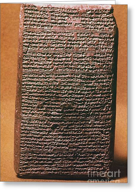 1400 Greeting Cards - Mesopotamian Cuneiform Greeting Card by Granger