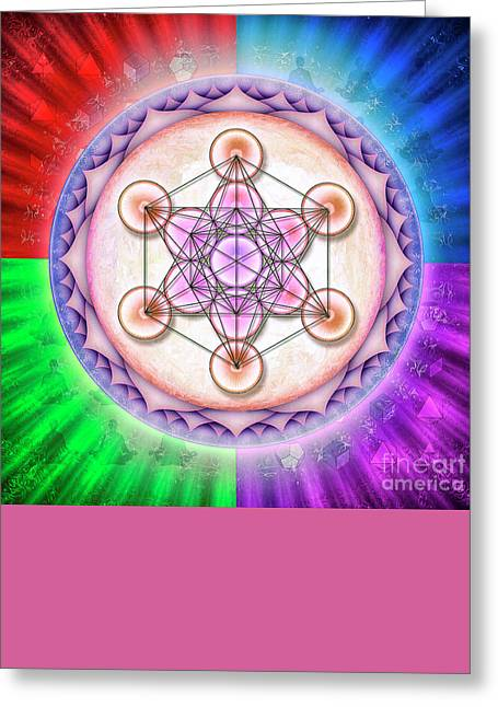 Dodecahedron Greeting Cards - Metatrons Cube Greeting Card by Dirk Czarnota