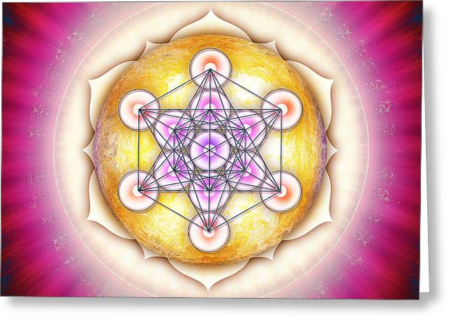 Dodecahedron Greeting Cards - Metatrons Cube - Sun Greeting Card by Dirk Czarnota