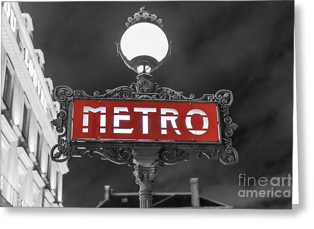Night Lamp Greeting Cards - Metro sign in Black and White Paris Greeting Card by World Art Photography