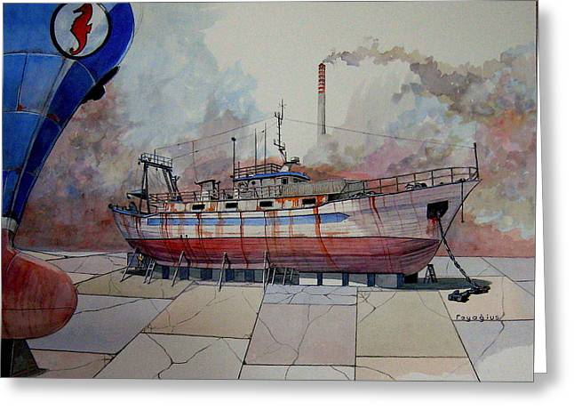 Fishing Trawler Greeting Cards - MFV Kalees Greeting Card by Ray Agius