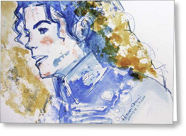 Michael Jackson Art Greeting Cards - Michael Jackson - Bless you Greeting Card by Hitomi Osanai