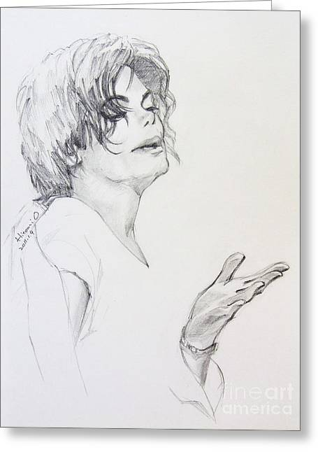 Michael Jackson Art Greeting Cards - Michael Jackson - in 2001 NY Greeting Card by Hitomi Osanai
