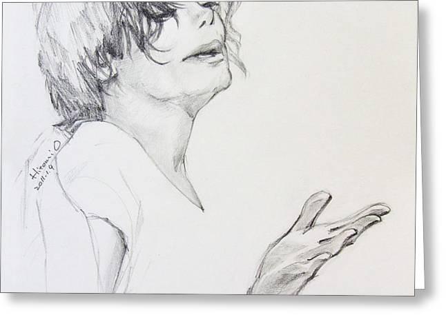 Michael Jackson - in 2001 NY Greeting Card by Hitomi Osanai