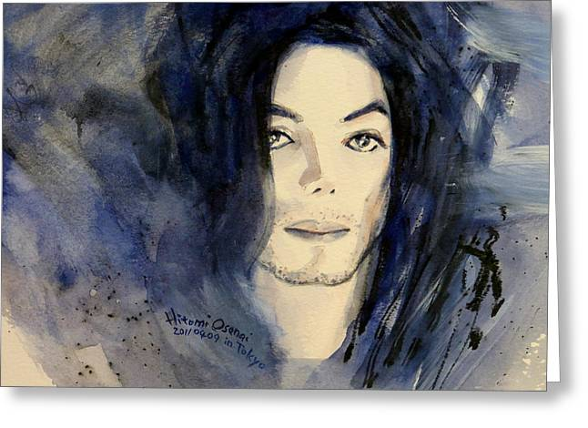 Michael Jackson Art Greeting Cards - Michael Jackson - This life dont last for ever Greeting Card by Hitomi Osanai