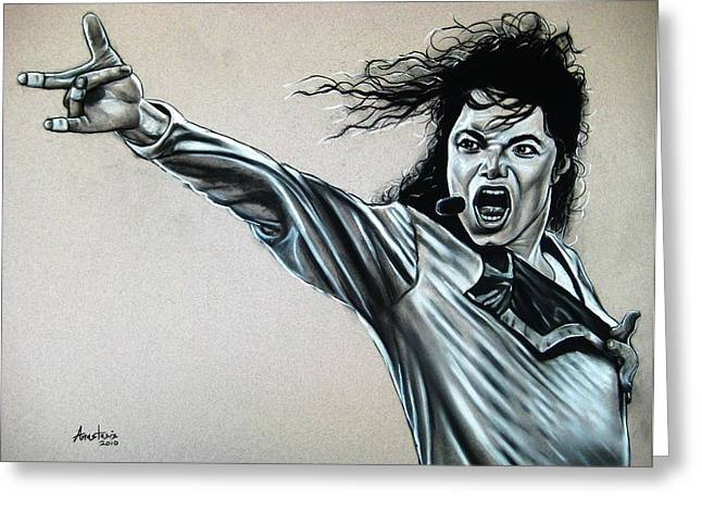 Michael Jackson Greeting Card by Anastasis  Anastasi