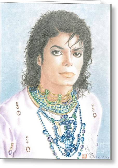 Michael Jackson - Our Beautiful Prince Greeting Card by Eliza Lo