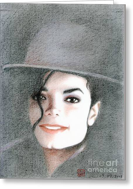 Michael Jackson #sixteen Greeting Card by Eliza Lo