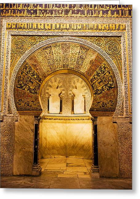 Sacred Artwork Greeting Cards - Mihrab in the Great Mosque of Cordoba Greeting Card by Artur Bogacki