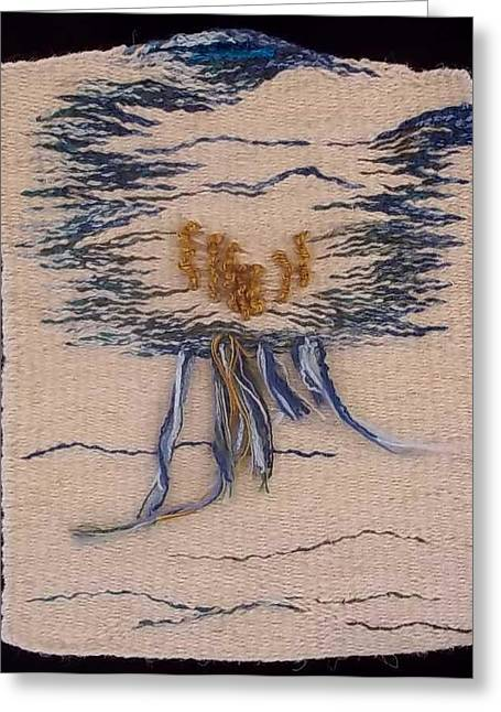 Meditation Tapestries - Textiles Greeting Cards - Miriams Water Greeting Card by Aneesha Parrone