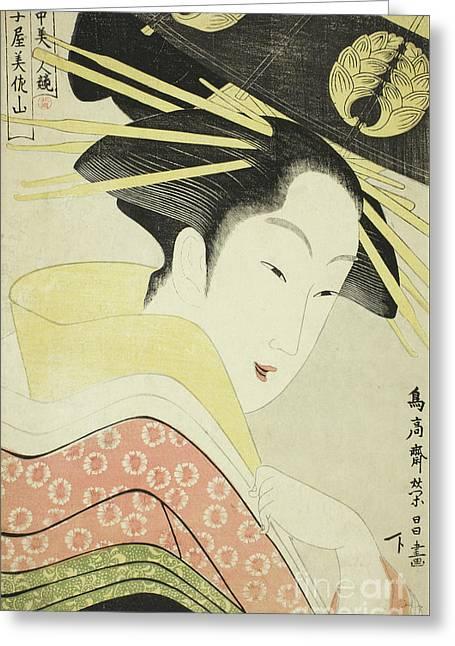 Misayama Of The Chojiya Greeting Card by Chokosai Eisho