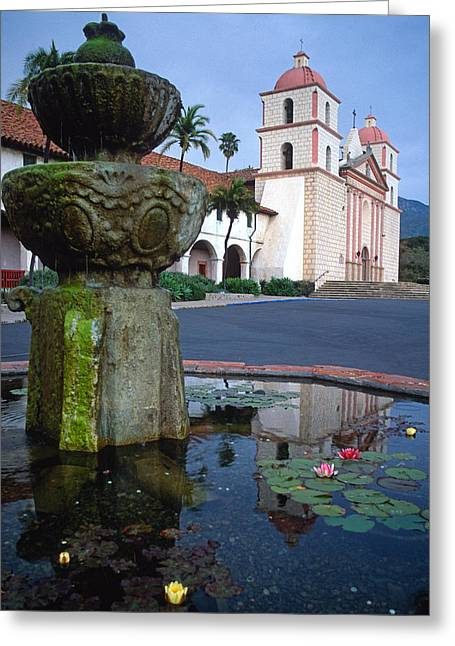 Fountain Print Greeting Cards - Mission with Fountain 3 Greeting Card by Kathy Yates