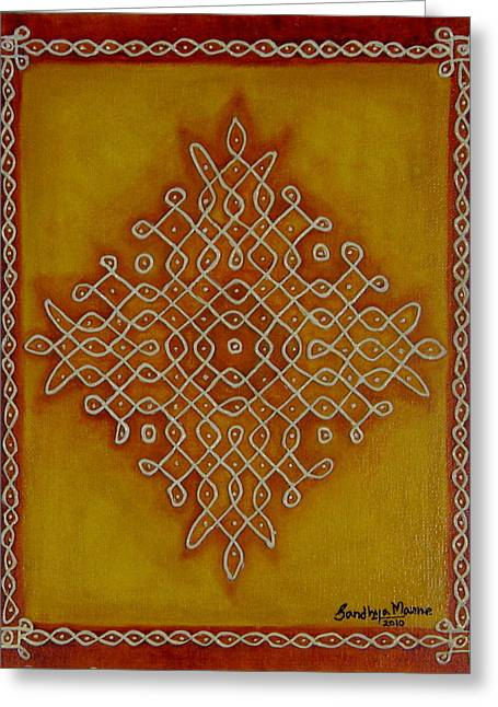 Mixed Media Kolam One Greeting Card by Sandhya Manne