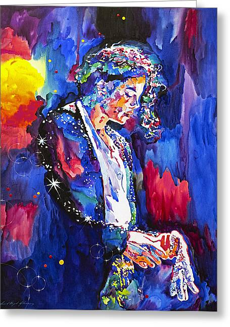 Michael Jackson Art Greeting Cards - MJ Final Performance II Greeting Card by David Lloyd Glover