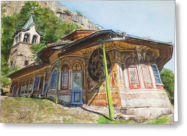 Bulgaria Paintings Greeting Cards - Monastery of The Holy Transfiguration of God  Bulgaria Greeting Card by Henrieta Maneva
