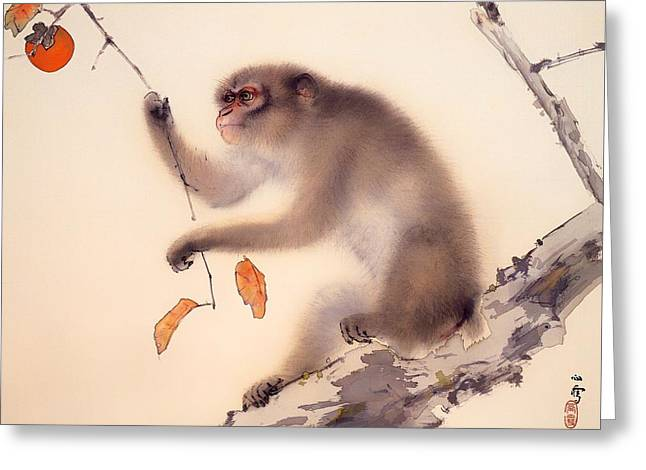 Fruit Tree Art Greeting Cards - Monkey Greeting Card by Hashimoto Kansetsu