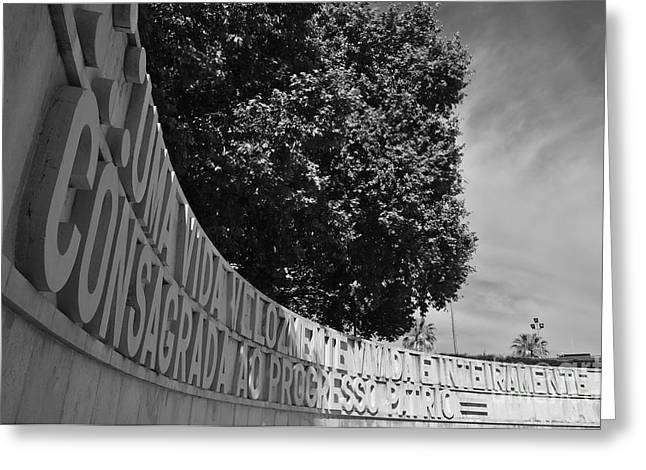 Algarve Greeting Cards - Monument of Duarte Pacheco in Loule Greeting Card by Angelo DeVal